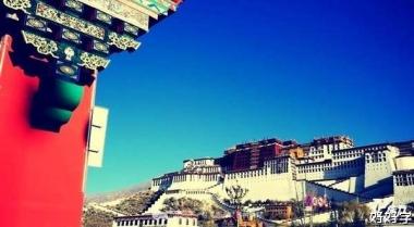 藏语常用语及简单对话