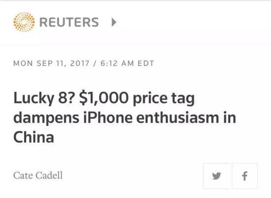 路透社唱衰iPhone 8:太贵了 中国人买不起(组图)
