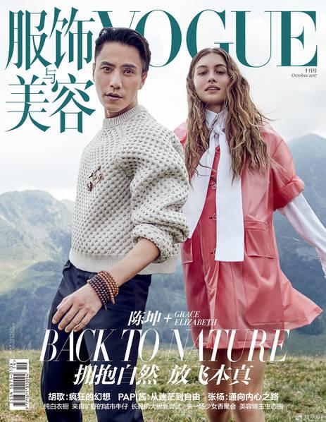 陈坤登《VOGUE》十月封面 自然随性展露野奢锋芒