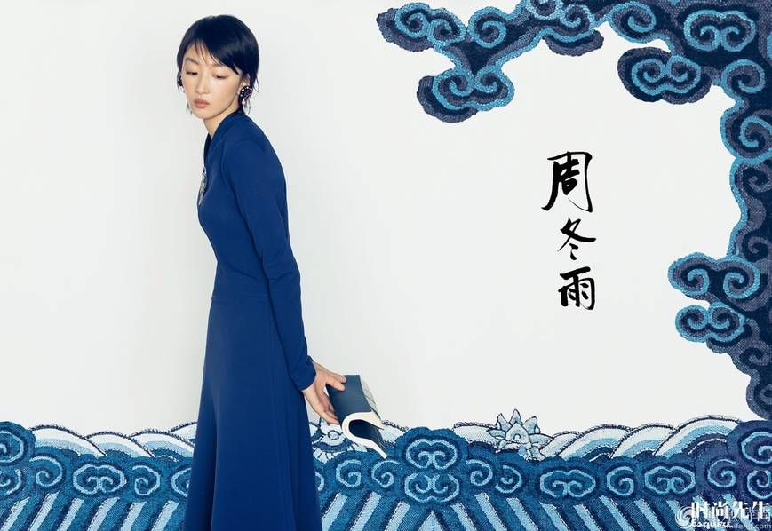 周冬雨登《时尚先生》九月封面 中国风诠释优雅风情